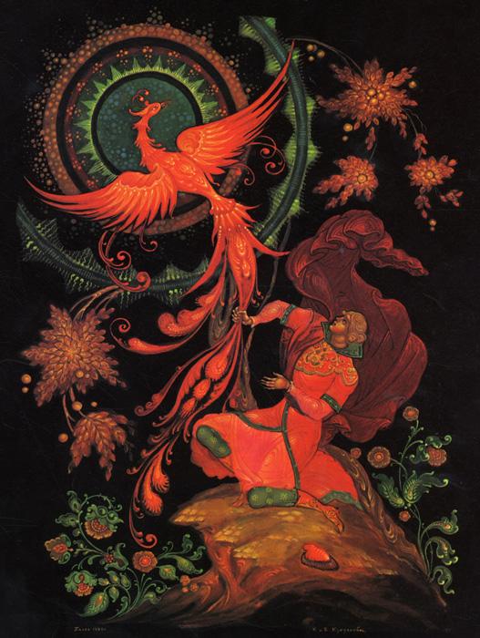 پرنده آتش، پرنده آتشین، ژار پتیتسا