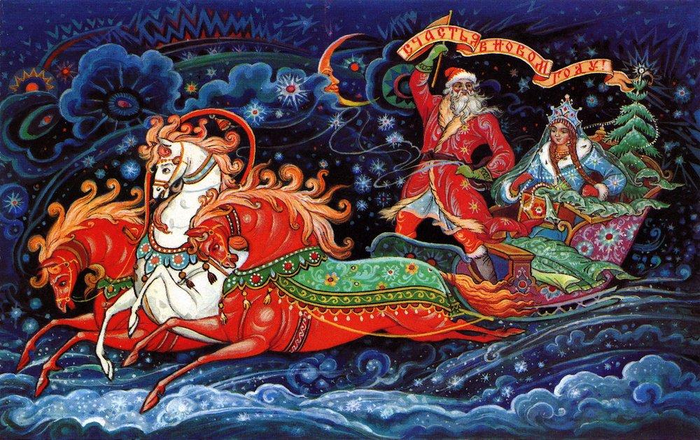 کریسمس روسیه، دد ماروز، بابانوئل روسی